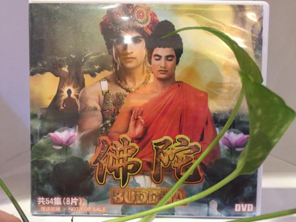 佛陀DVD 中文配音